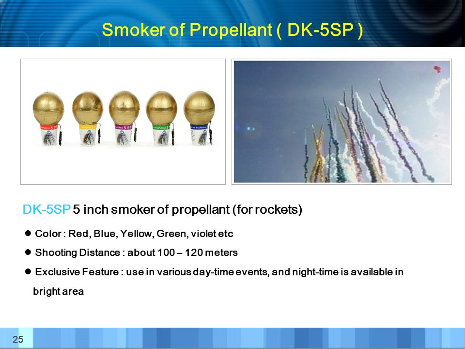 Smoker of Propellant ( DK-5SP )