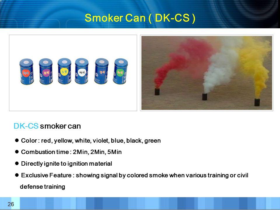 Smoker Can ( DK-CS ) DK-CS smoker can