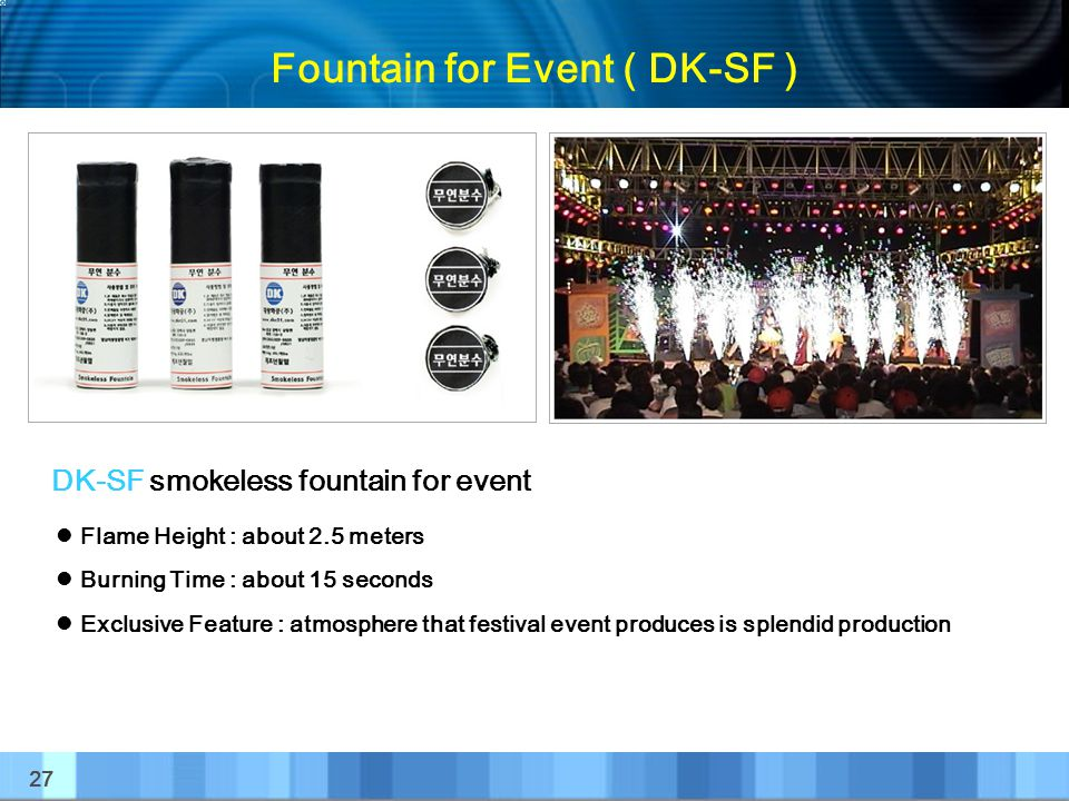 Fountain for Event ( DK-SF )