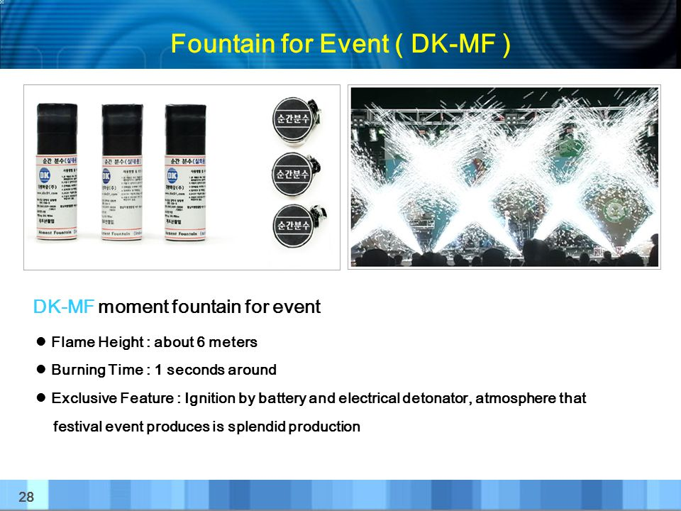 Fountain for Event ( DK-MF )