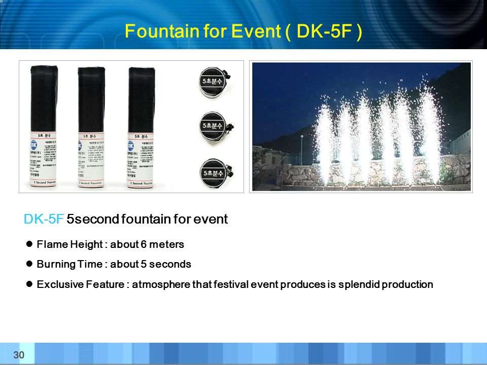 Fountain for Event ( DK-5F )