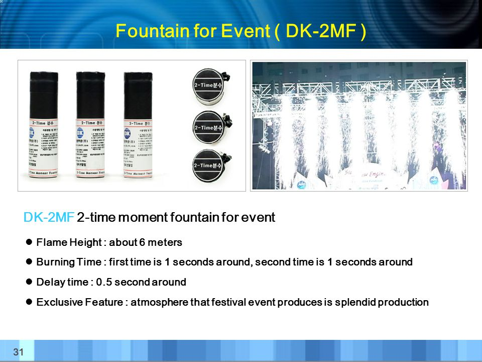Fountain for Event ( DK-2MF )