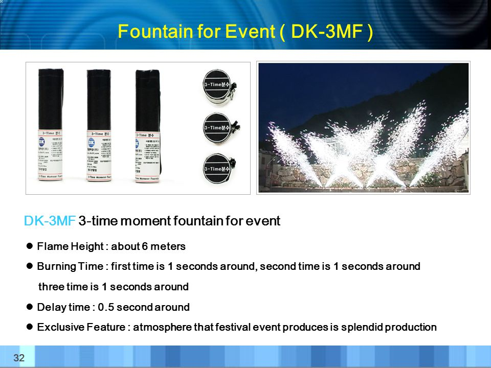 Fountain for Event ( DK-3MF )