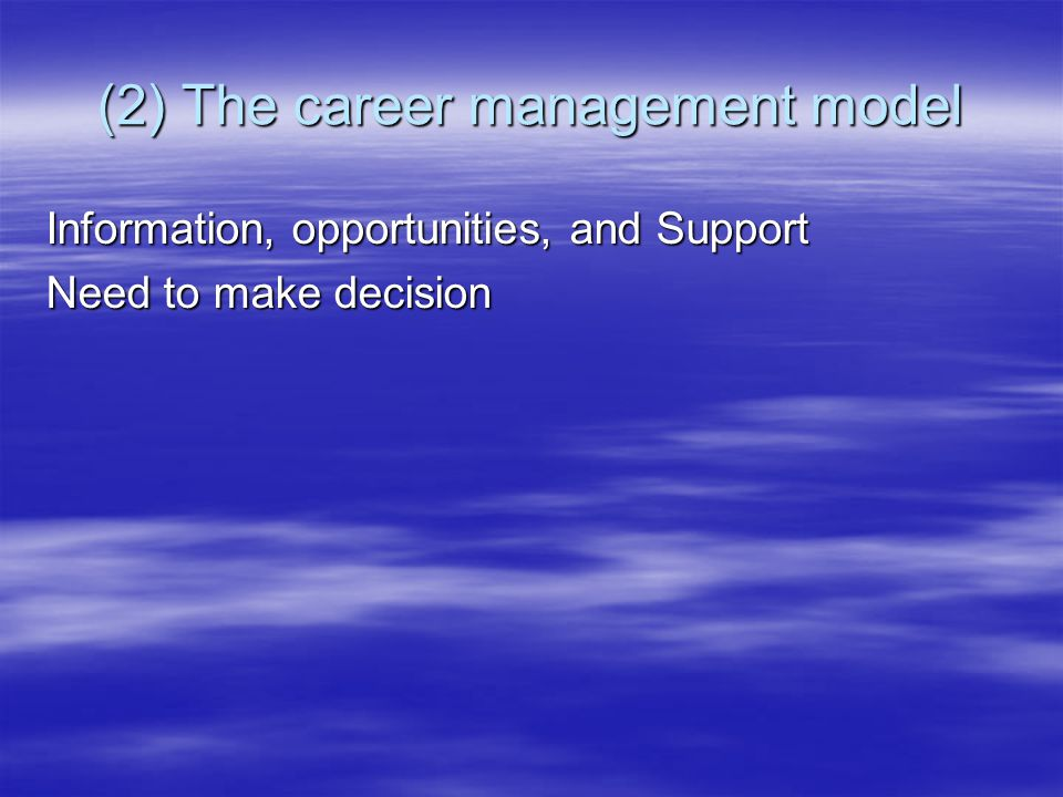 (2) The career management model