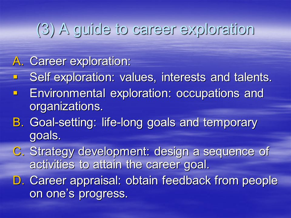 (3) A guide to career exploration