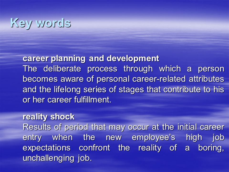 Key words career planning and development