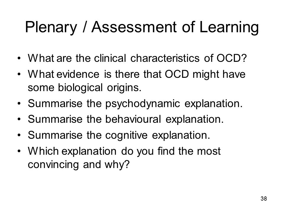 Plenary / Assessment of Learning