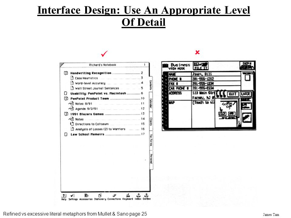 Interface Design: Use An Appropriate Level Of Detail