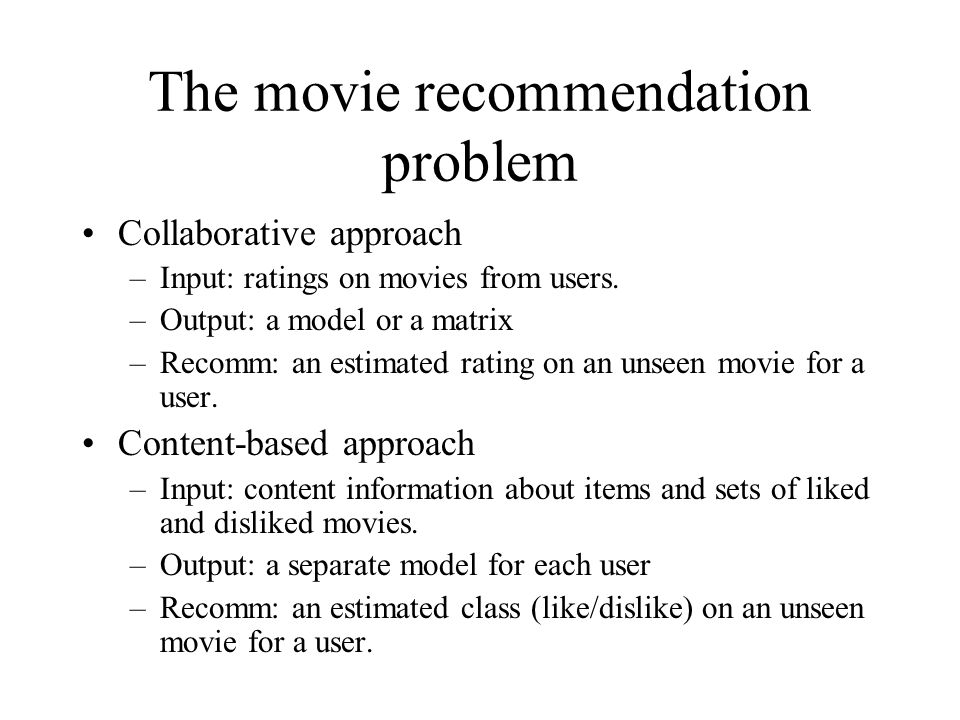 The movie recommendation problem