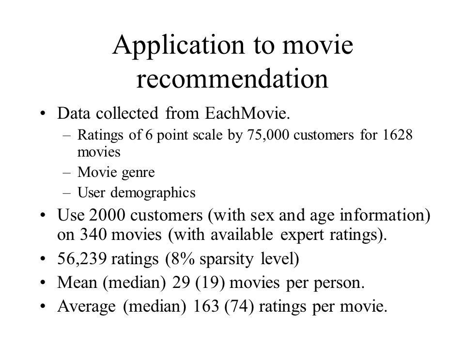 Application to movie recommendation