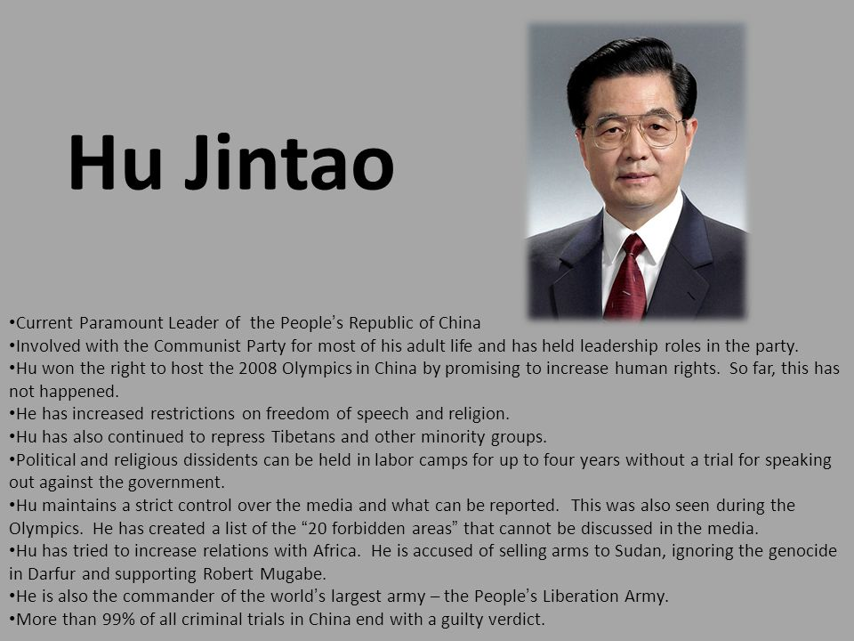 Hu Jintao Current Paramount Leader of the People's Republic of China
