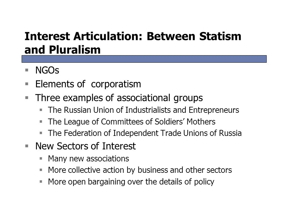Interest Articulation: Between Statism and Pluralism
