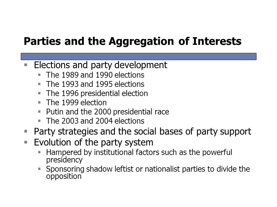 Parties and the Aggregation of Interests