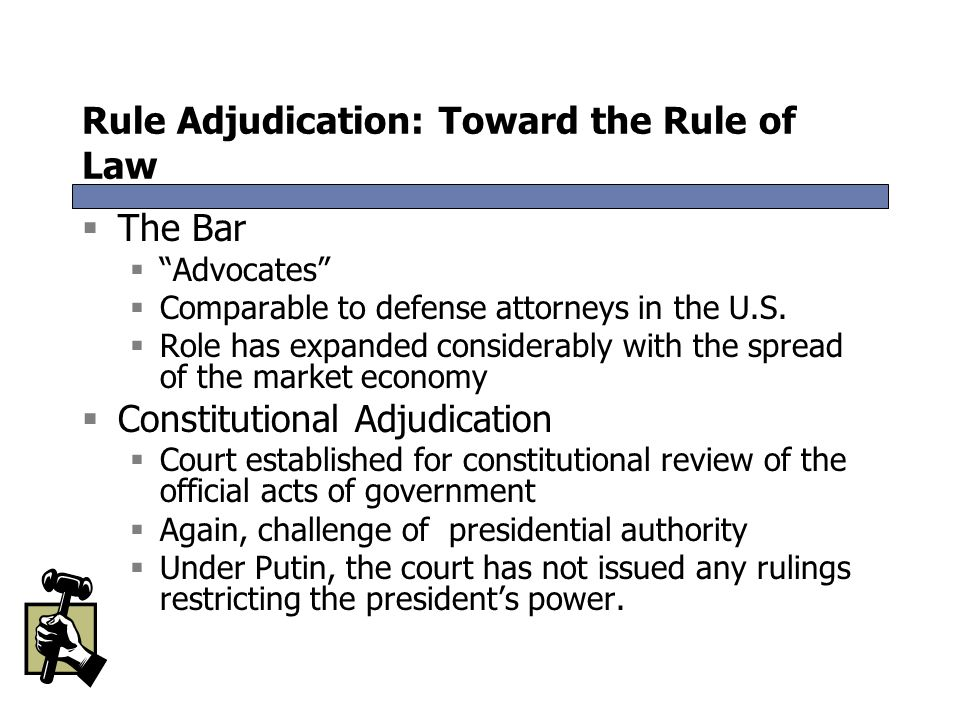 Rule Adjudication: Toward the Rule of Law