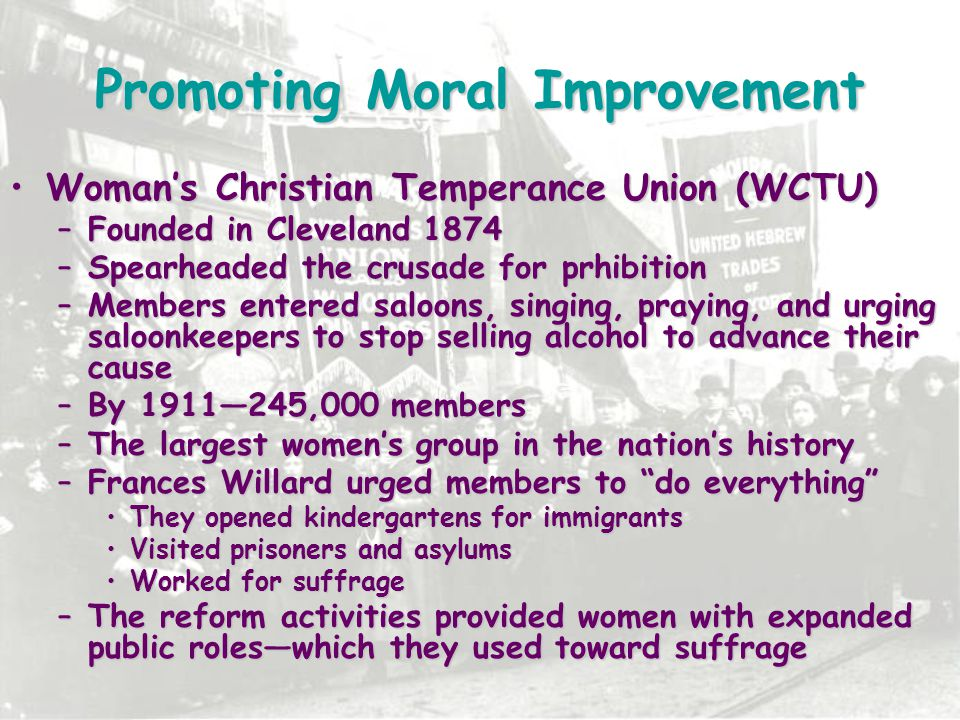 Promoting Moral Improvement