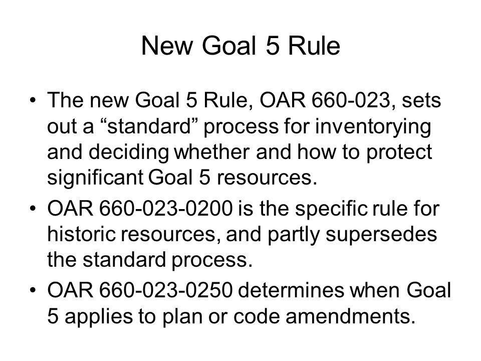 New Goal 5 Rule