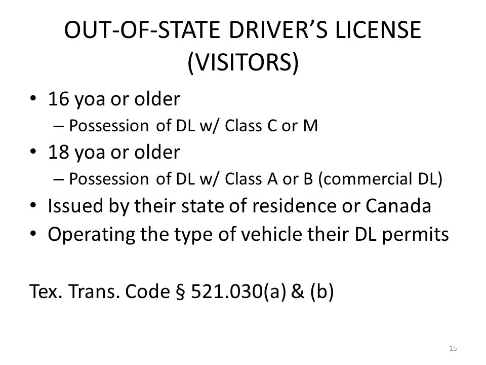 OUT-OF-STATE DRIVER'S LICENSE (VISITORS)