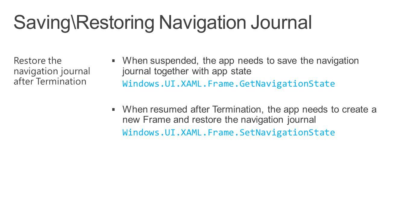Saving\Restoring Navigation Journal