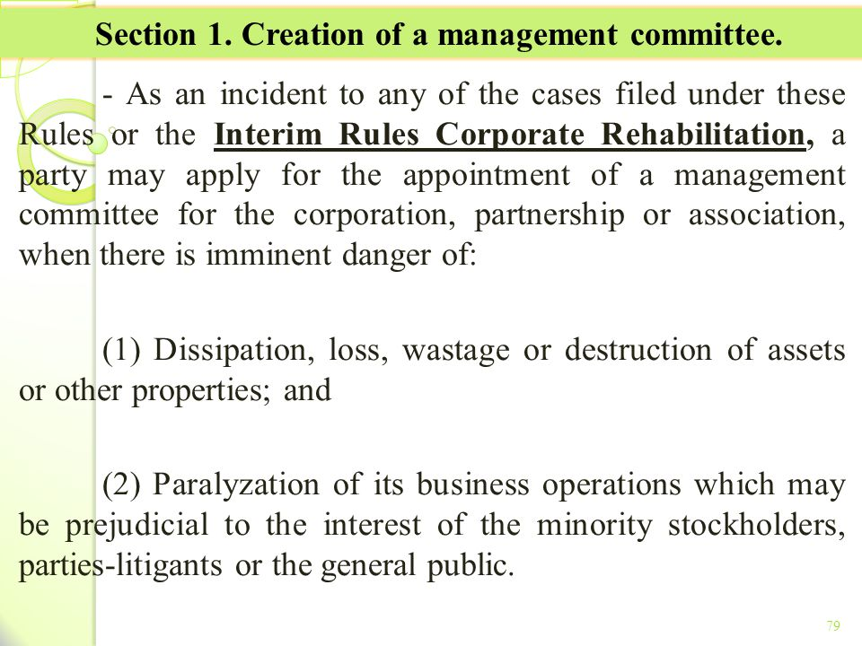 Section 1. Creation of a management committee.