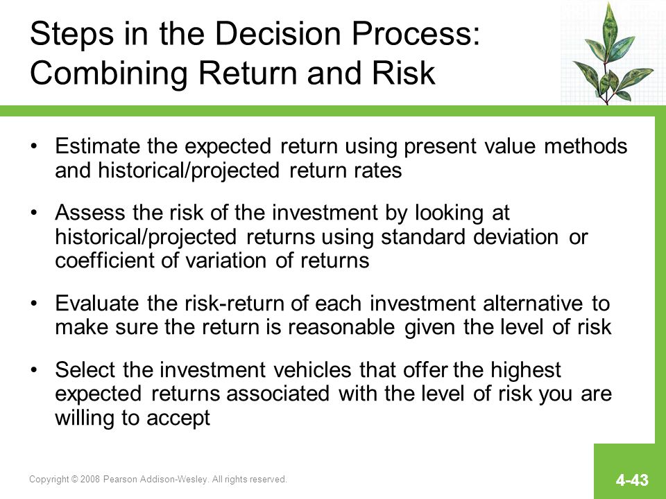 Steps in the Decision Process: Combining Return and Risk