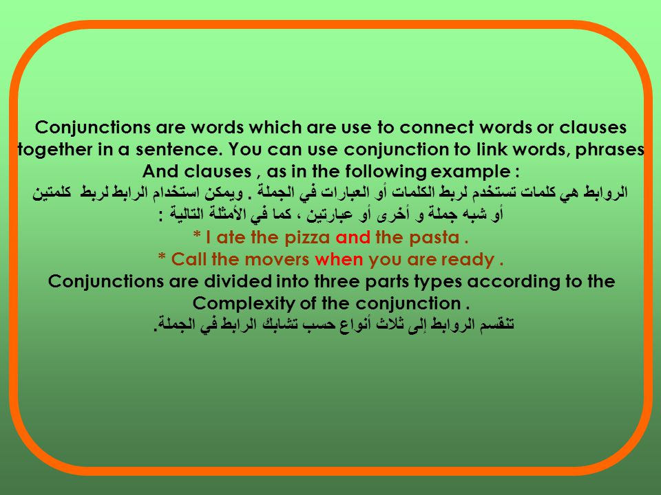 Conjunctions are words which are use to connect words or clauses