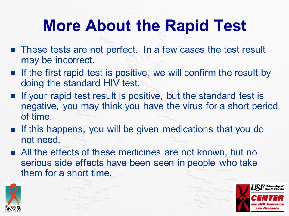 More About the Rapid Test