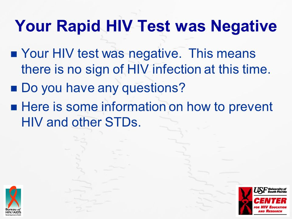 Your Rapid HIV Test was Negative