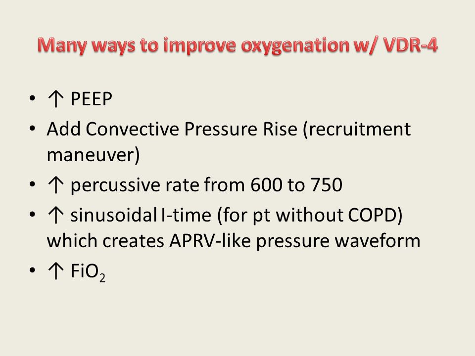 Many ways to improve oxygenation w/ VDR-4