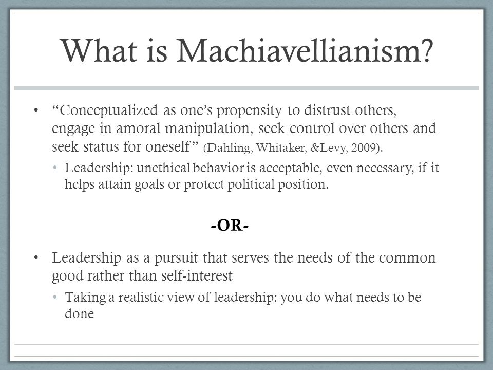 What is Machiavellianism