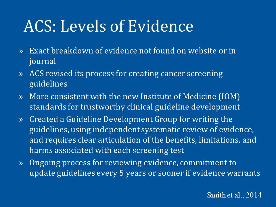 ACS: Levels of Evidence