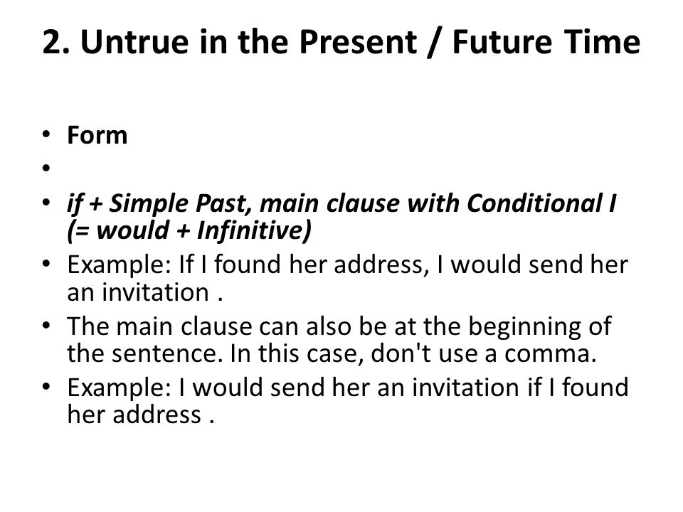 2. Untrue in the Present / Future Time
