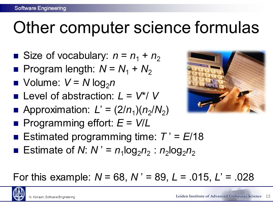 Other computer science formulas
