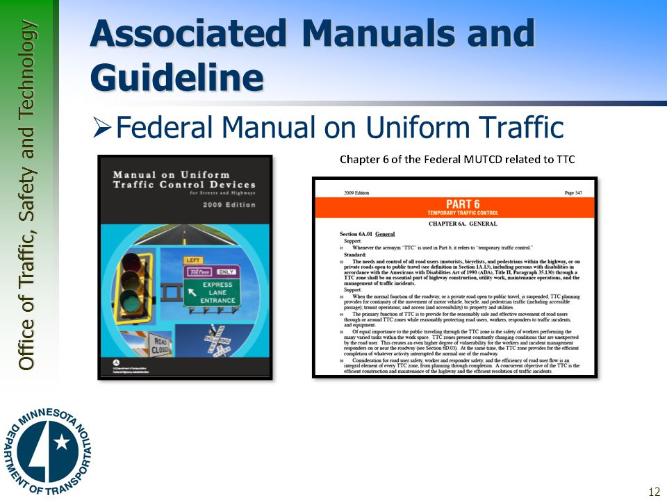 Associated Manuals and Guideline