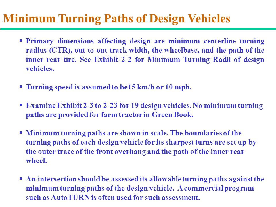 Minimum Turning Paths of Design Vehicles