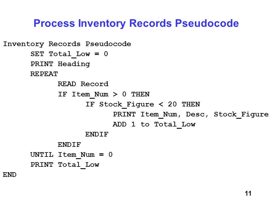 Process Inventory Records Pseudocode