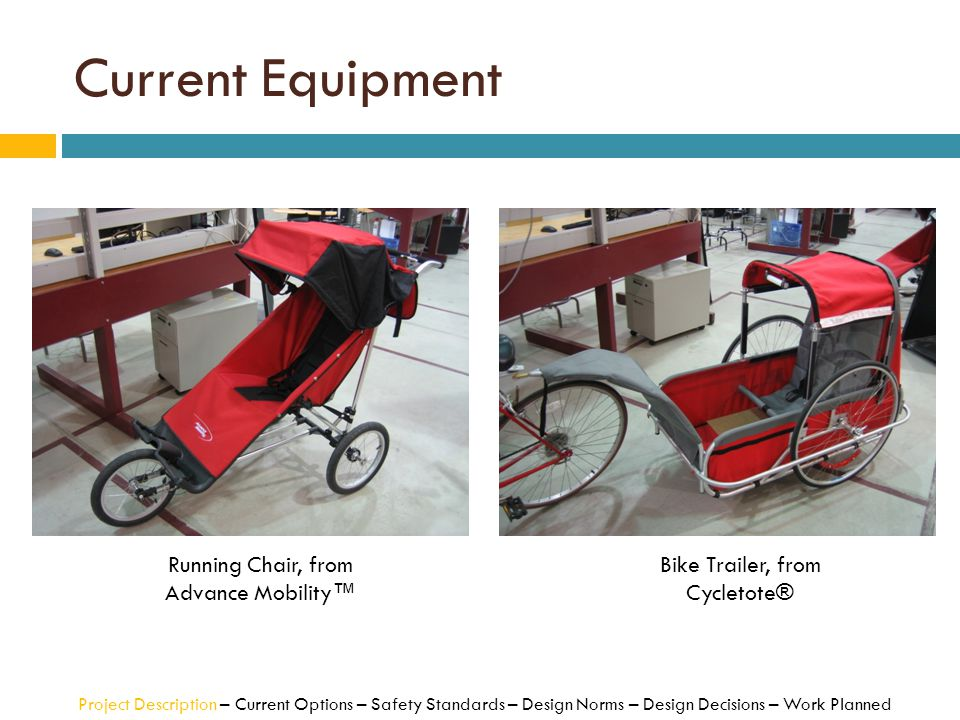 Current Equipment Running Chair, from Advance Mobility™