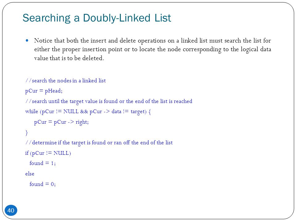 Searching a Doubly-Linked List