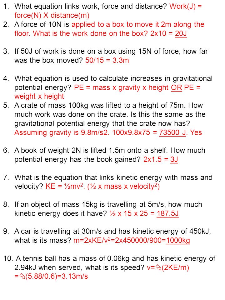 What equation links work, force and distance