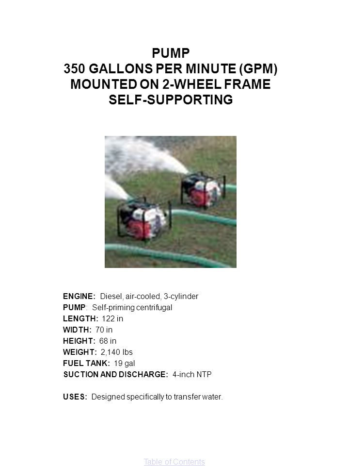 350 GALLONS PER MINUTE (GPM) MOUNTED ON 2-WHEEL FRAME