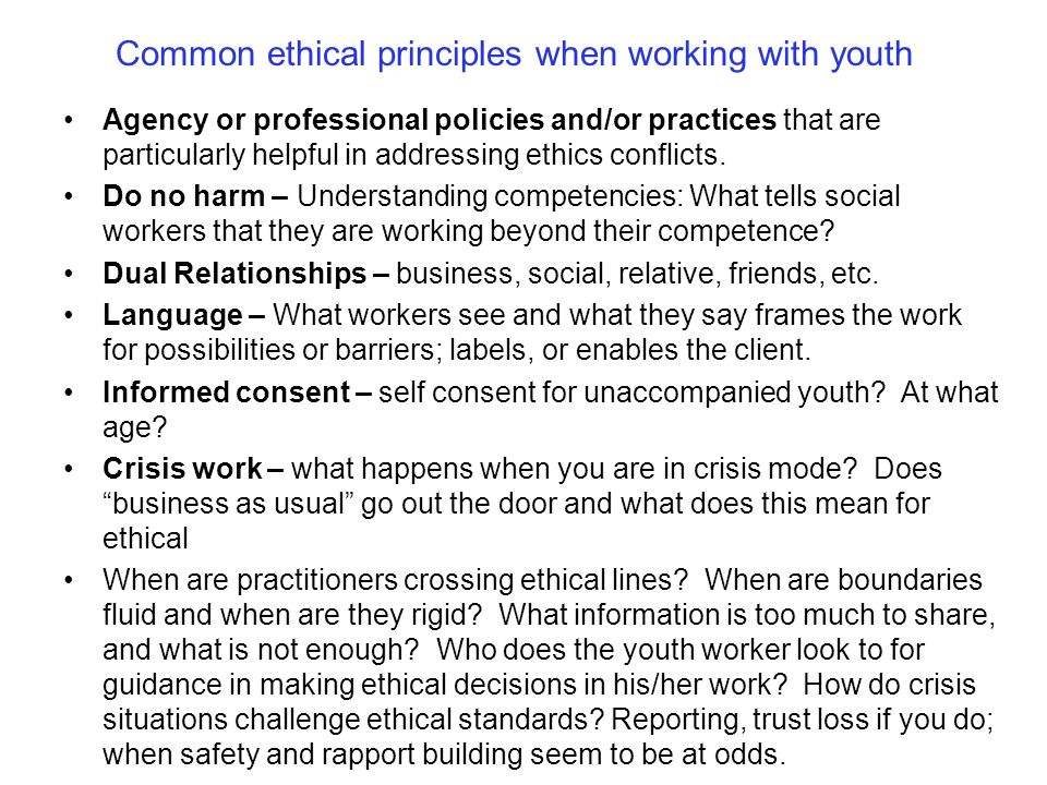 Common ethical principles when working with youth