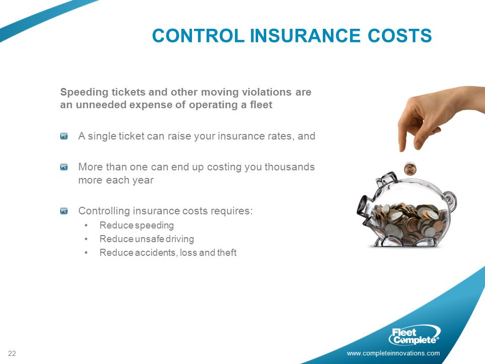 CONTROL INSURANCE COSTS