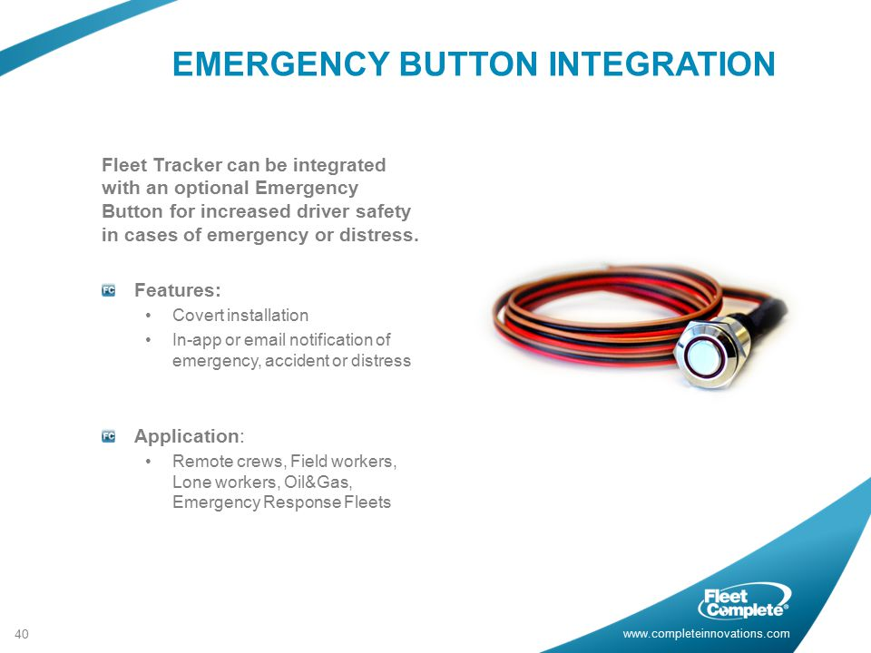 EMERGENCY BUTTON INTEGRATION