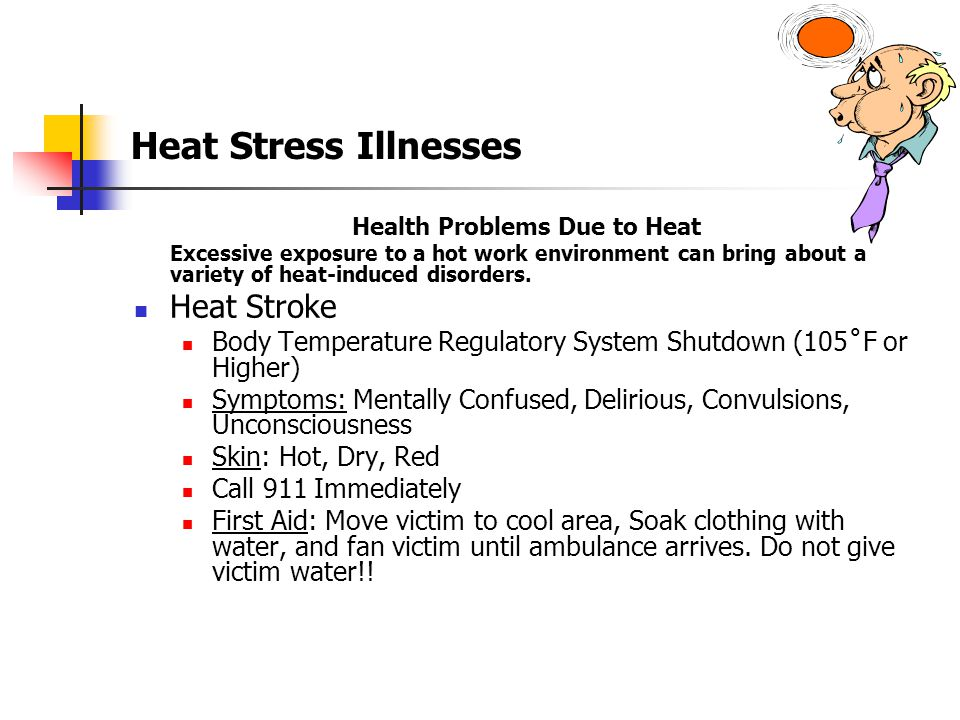 Health Problems Due to Heat