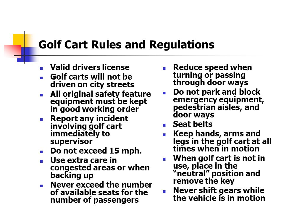 Golf Cart Rules and Regulations