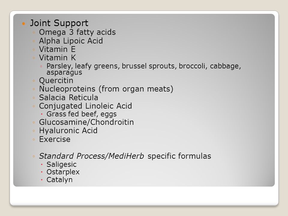 Joint Support Omega 3 fatty acids Alpha Lipoic Acid Vitamin E