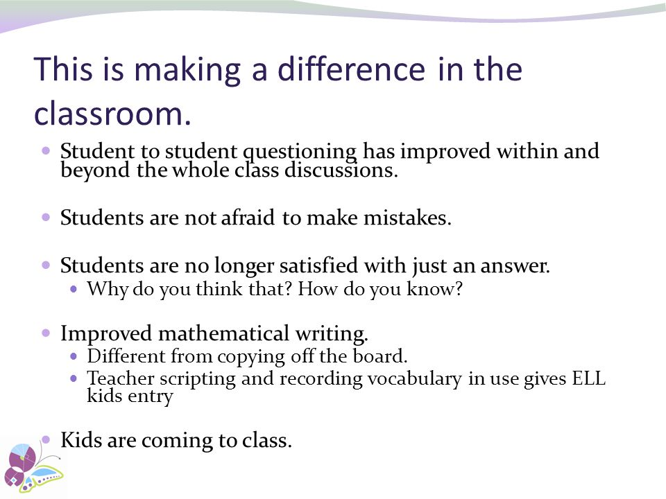 This is making a difference in the classroom.