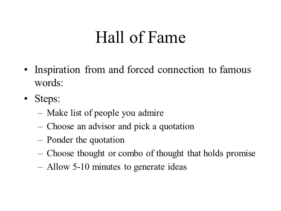 Hall of Fame Inspiration from and forced connection to famous words: