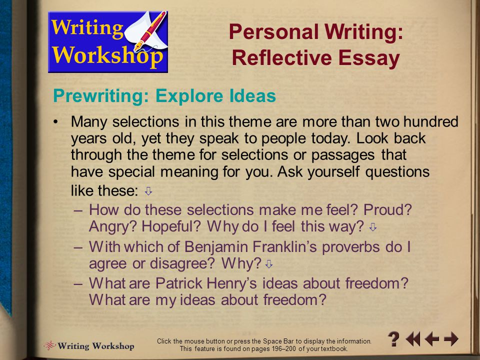 which of these is the best thesis for a students reflective essay