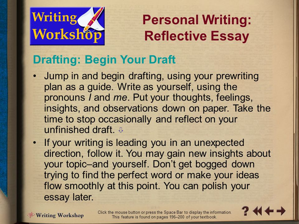 personal introspection essays
