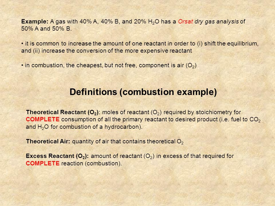 Definitions (combustion example)